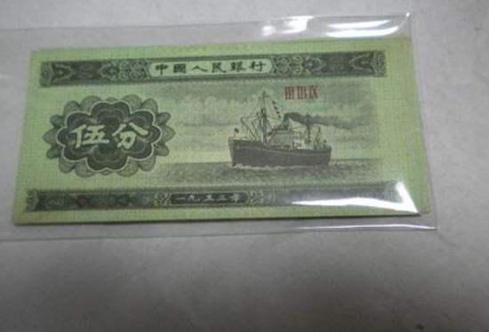 1953年二分纸币价格  1953年二分纸币值多少钱