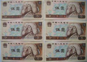 五元纸币值多少钱?五元纸币最新价格