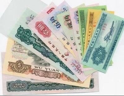 回收第三套人民币  第三套人民币投资价值