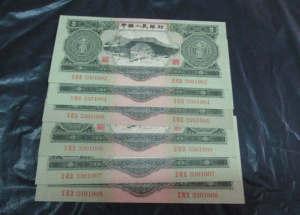 1953年的三元纸币值多少  1953年的三元纸币值得收藏吗