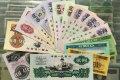 第三套人民币哪里回收   第三套人民币收藏价值如何