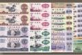 第三套人民币回收价   第三套人民币投资价值分析