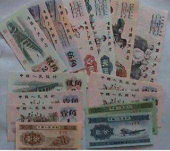 太原纸币回收  高价回收纸币钱币