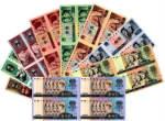 石家庄回收纸币  高价回收纸币