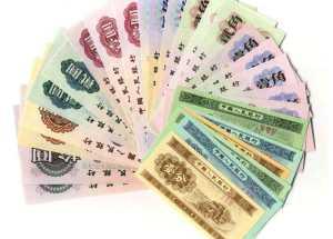 上海回收纸币  上海回收纸币价格