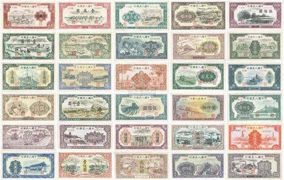 第一套人民币回收价格   第一套人民币值多少钱
