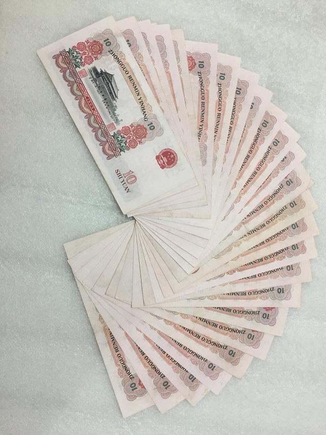 老版纸币回收价格 旧版人民币回收价格