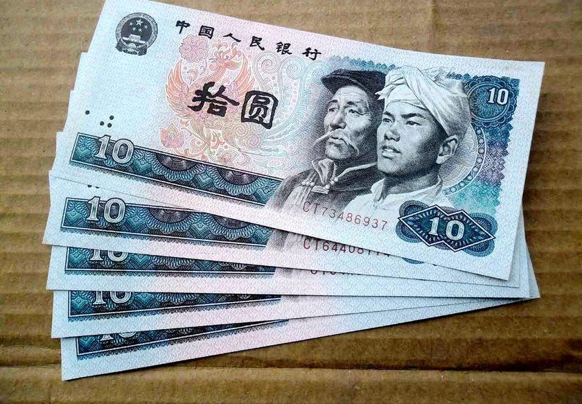 第四套人民币一元回收价格   第四套人民币回收价格