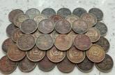 梅花伍角硬币价格表  五角硬币2019