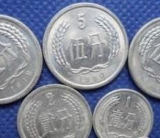 1961年2分硬币价格  1961年2分硬币值多少钱