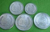 一二五分硬币最新报价单  一分2分5分硬币价格表