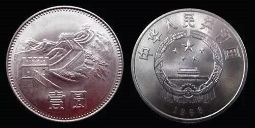 1999一元硬币值多少钱   199几年的一元硬币值钱