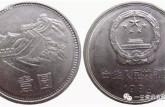古代硬币图片及价格表  古代硬币值多少钱