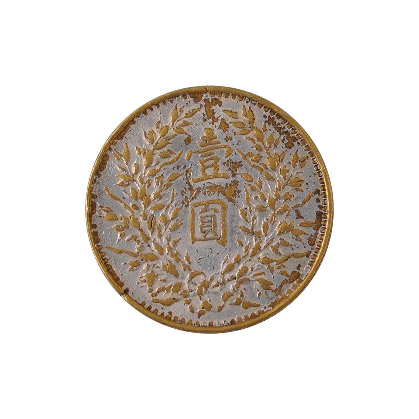 中华民国三年硬币  中华民国三年硬币市场价值