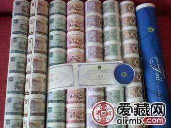 第四套人民币整版钞值多少钱  第四套人民币整版钞收藏价值
