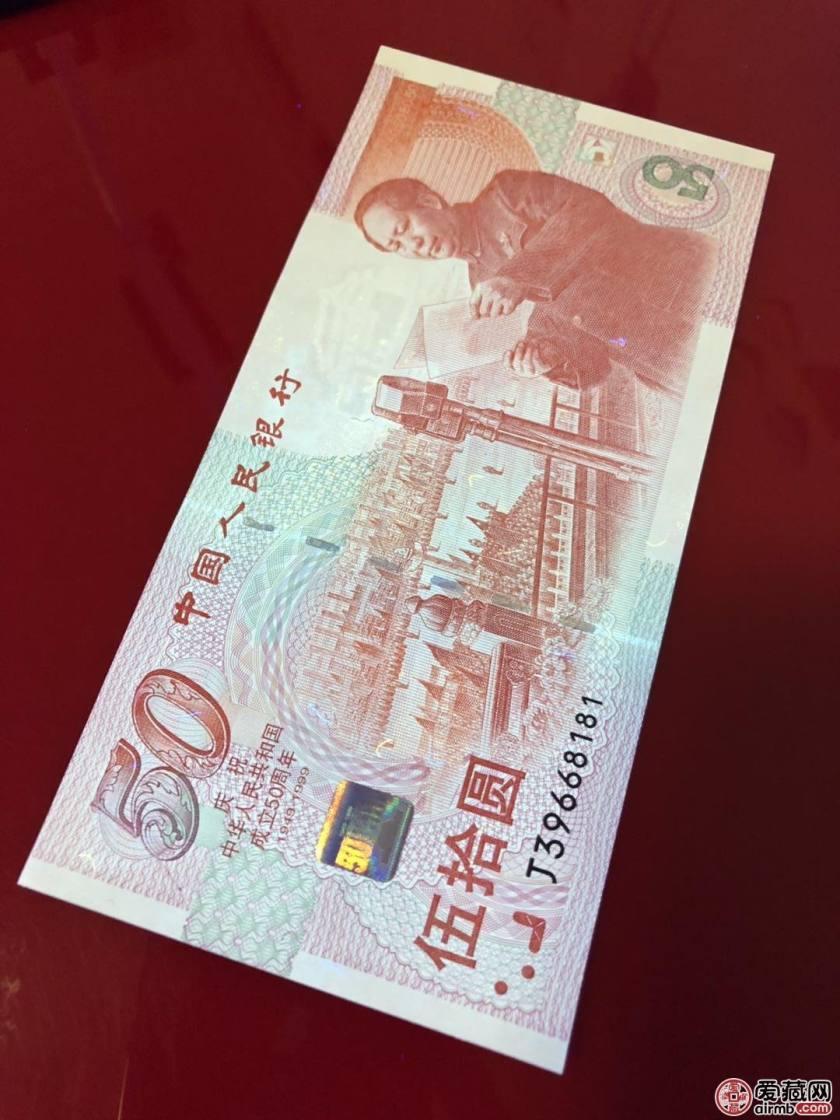 建国钞值多少钱  建国钞价值分析
