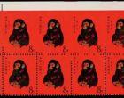 1980年生肖猴票值多少钱   1980年生肖猴票价格多少