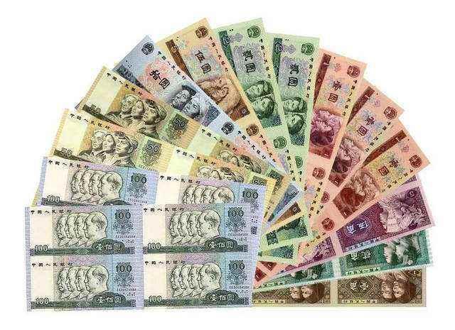 第四套人民币全套连体钞四连张珍藏册值多少钱   第四套人民币全套连体钞四连张珍藏册收藏分析