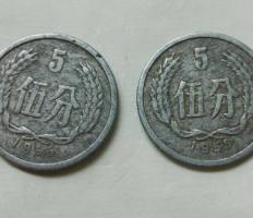 1955年五分硬币价格表  1955年五分硬币价格多少