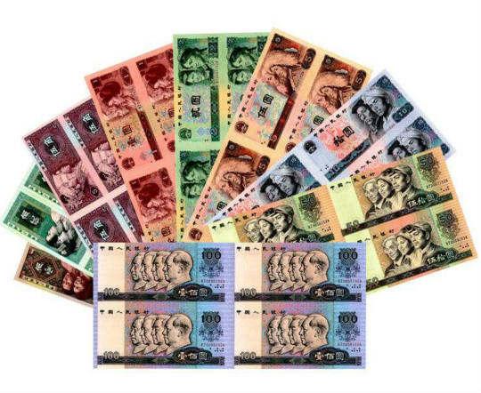 第四套人民币康银阁四连体值多少钱    第四套人民币康银阁四连体最新价格