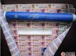 人民币整版连体钞值多少钱   人民币整版连体钞收藏价格
