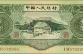 1953年三元人民币价格是多少?1953年三元人民币升值潜力
