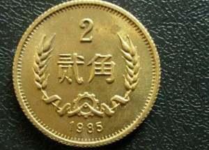1985年2角硬币价格   1985年2角硬币收藏分析