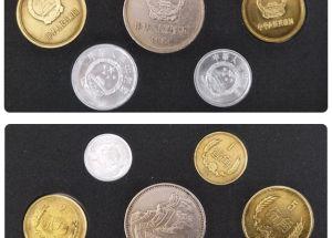 1984年两角硬币价格  长城币贰角硬币价格表