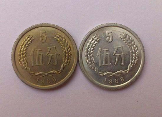 1988年的5分硬币值多少钱  1988年的5分硬币值得收藏吗?