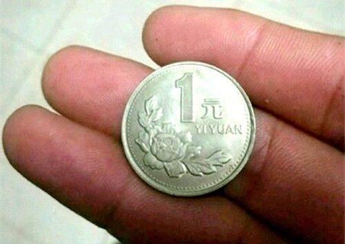 2006年1元硬币价格  2006年菊花一元硬币