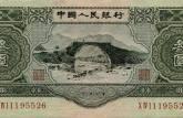 3元人民币值多少钱一张?3元人民币收藏前景分析