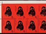 一轮猴邮票值多少钱   1980年猴票价值解读