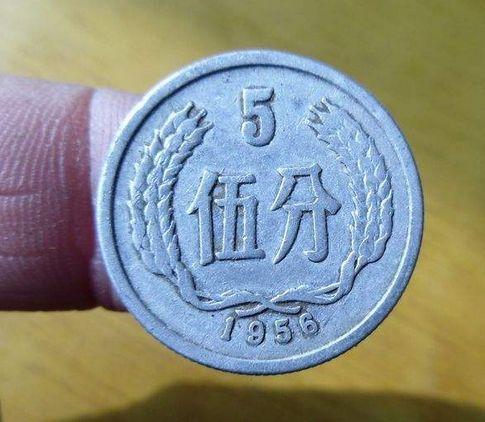 1956年5分硬币值多少钱?1956年的5分硬币有收藏价值吗?