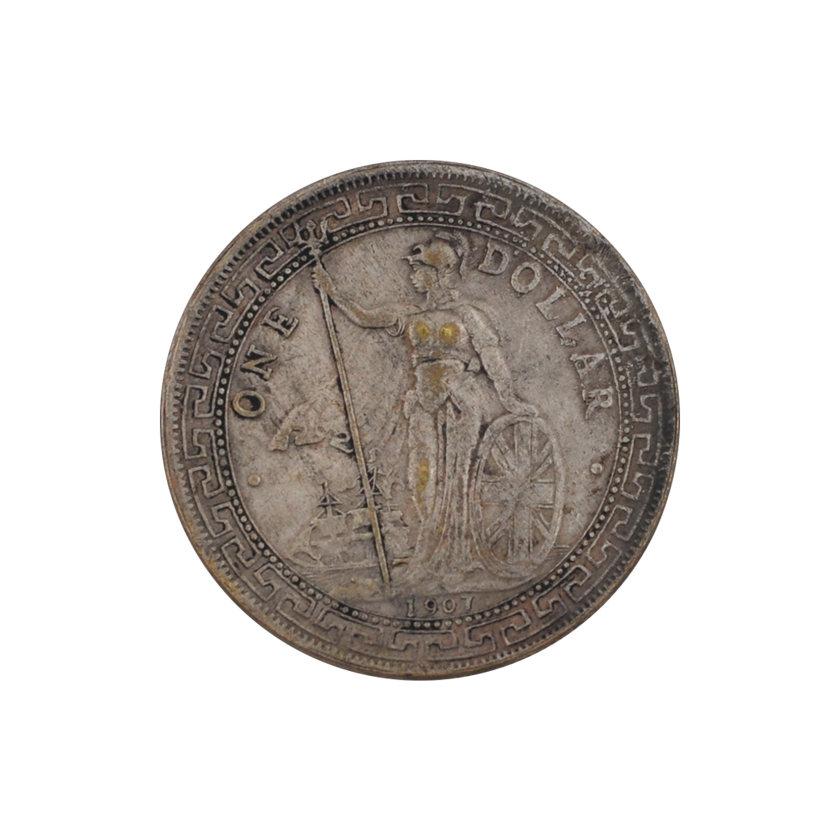 1907年硬币值多少钱  1907年站洋币的市场价值