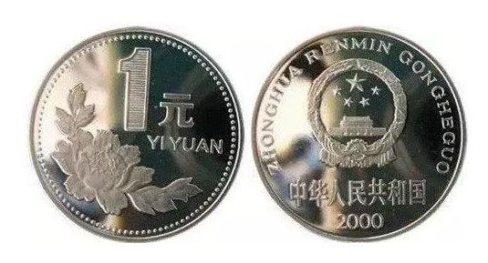 国徽一块钱硬币值多少钱  国徽一块钱硬币值得收藏吗?
