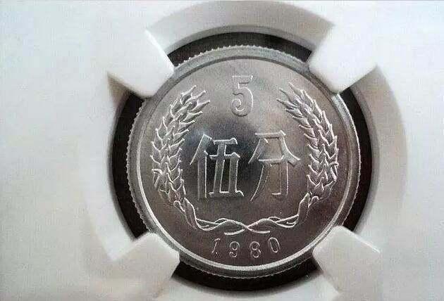 1956年5分钱硬币价格  1956年5分硬币价值
