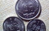 一二五分硬币市场价格  一分二分五分硬币价格表