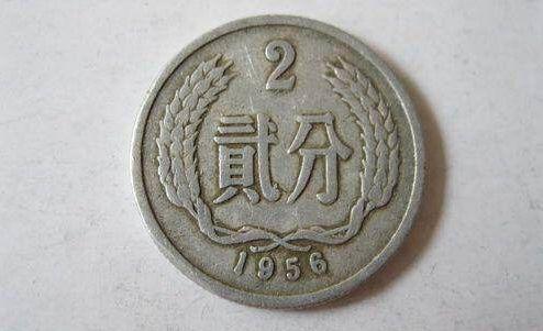 1956年的两分硬币值多少钱  1956年2分硬币收藏价值