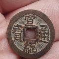 宣统通宝铜钱值多少钱   宣统通宝交易价格