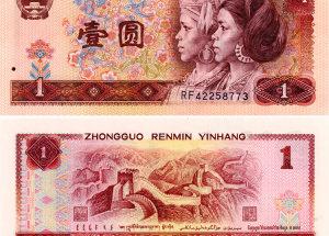 80年一元纸币值多少钱?80年一元纸币适合收藏投资吗?