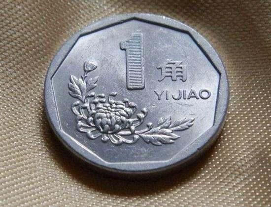 2000年的一毛硬币值钱吗   2000年的一毛硬币价格多少?