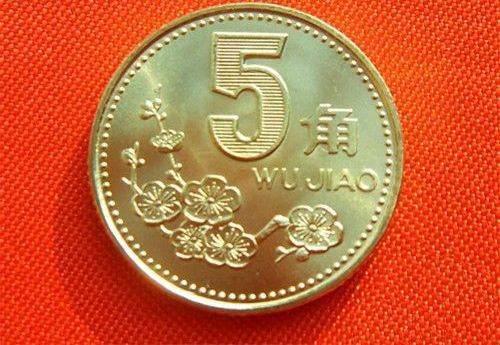 2000年的5角硬币有收藏价值吗    2000年的5角硬币价值多少