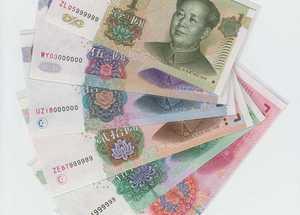 第五套人民币值多少钱?第五套人民币收藏价格是多少?