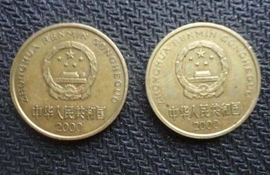 2000年国徽五角硬币有没有价值    2000年国徽五角硬币值多少钱?