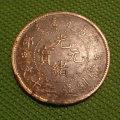 铜钱光绪通宝值多少钱   铜钱光绪通宝收藏价格
