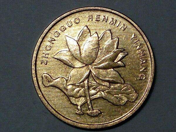 2012年五角硬币值多少钱   2012年五角硬币价格表