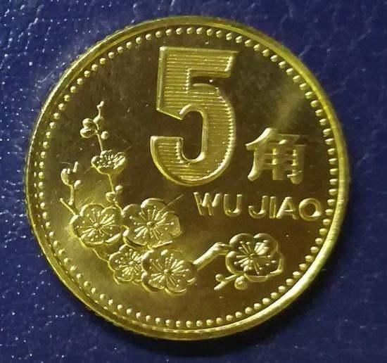 2000年5角硬币价值  2000年5角硬币值多少钱?