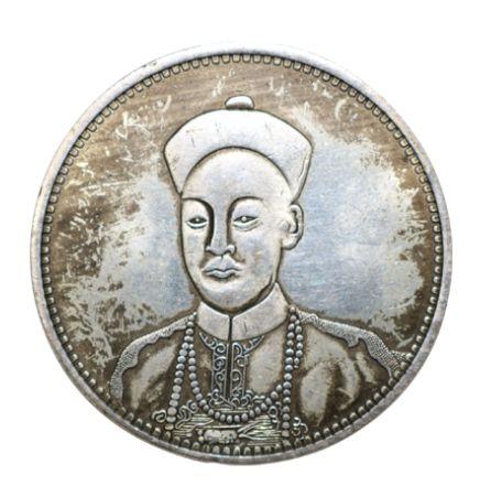 大清光绪皇帝硬币值多少钱   大清光绪皇帝硬币成交记录