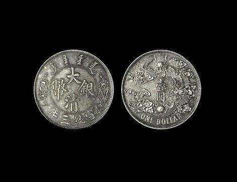 大清硬币值钱吗  大清硬币现在值多少钱