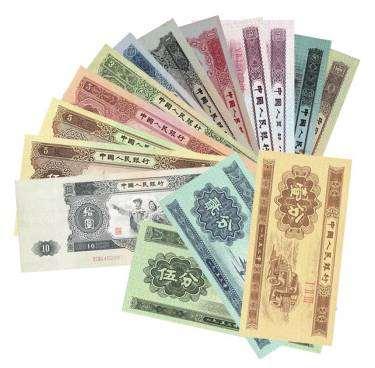 第二套人民币今日价格多少钱 二套人民币最新价格表